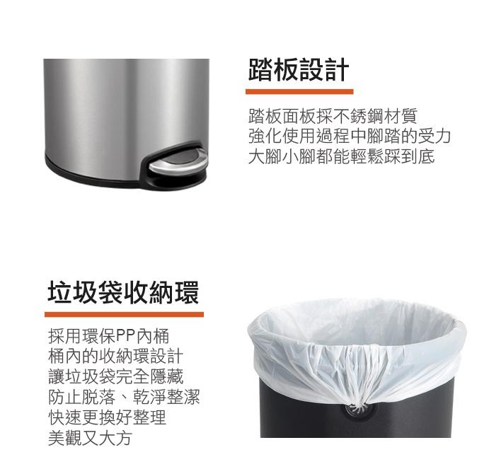 EKO|靜悅靜音垃圾桶 8L