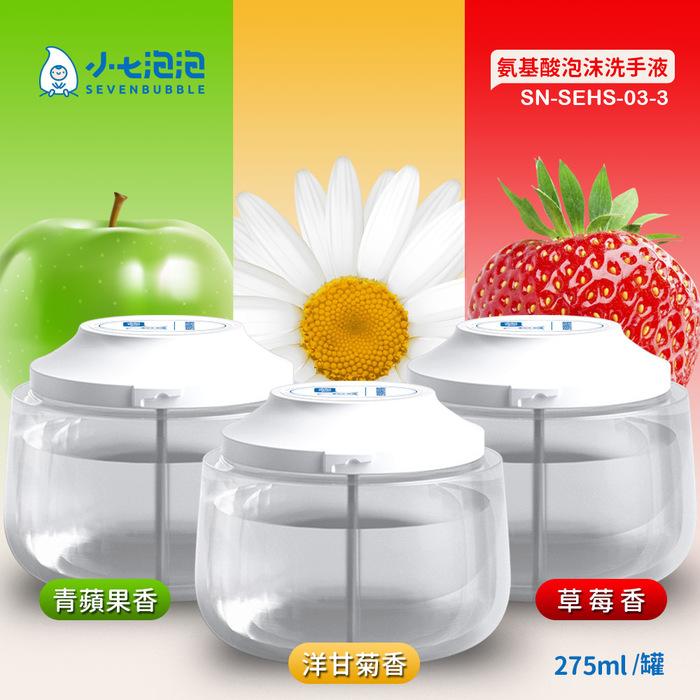 HOME WORKING|小七泡泡補充瓶(3入)