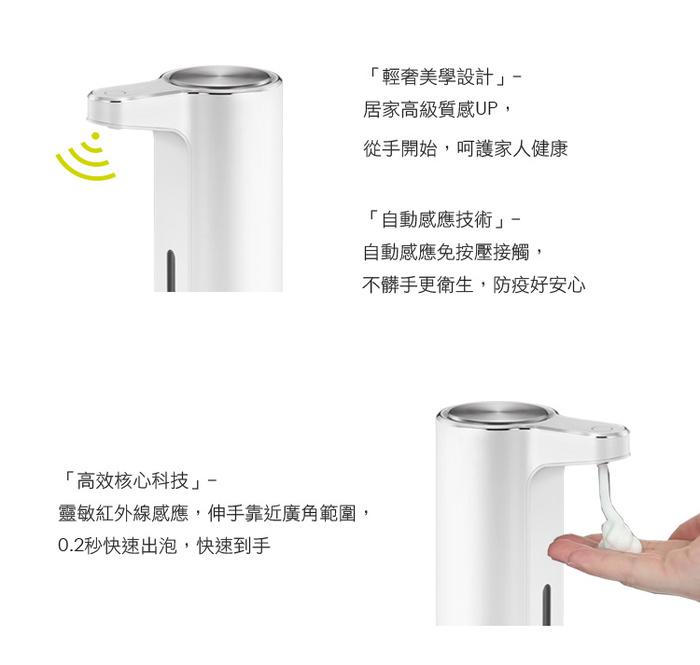 EKO|睿沁慕斯感應給皂器(白)