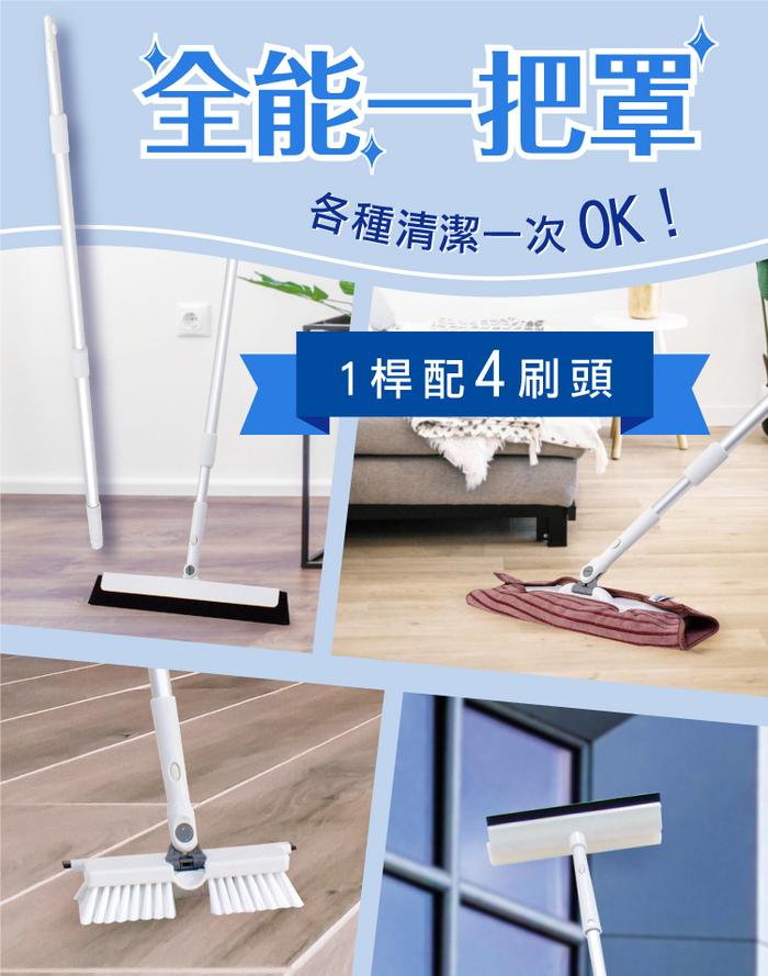 (複製)HOME WORKING|E-MOP 5S 旋轉拖把