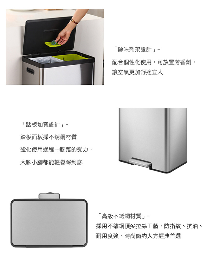 EKO|艾可II靜音垃圾桶 20L+20L