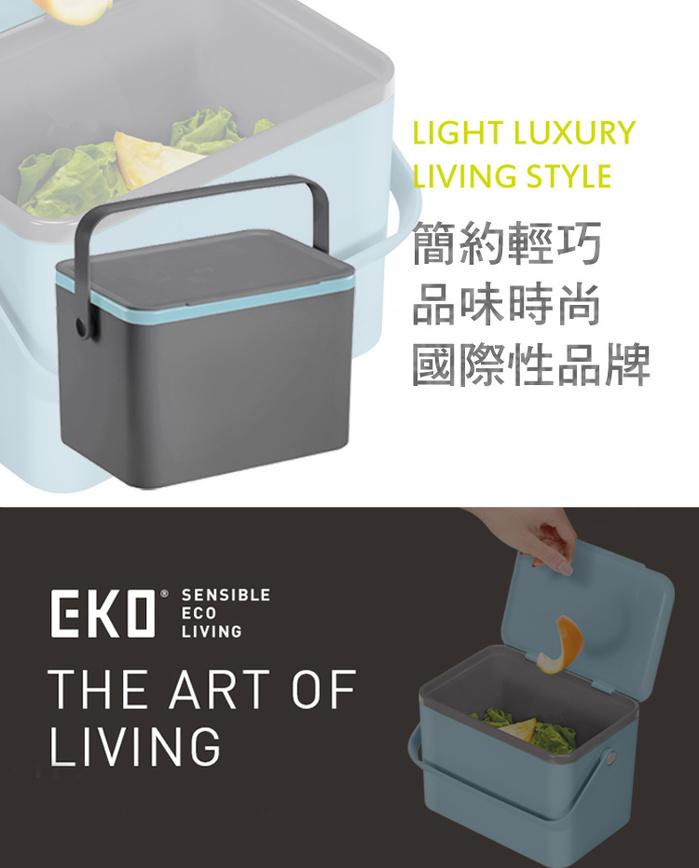 EKO 黛可餐廚垃圾盒(灰)
