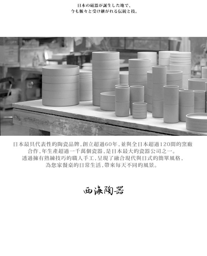 西海陶器|波佐見燒 藍丸紋五件式輕量瓷碗組-中碗