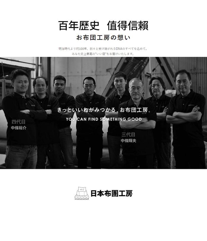 (複製)OFUTON KOBO日本布團工房|雙人四季被