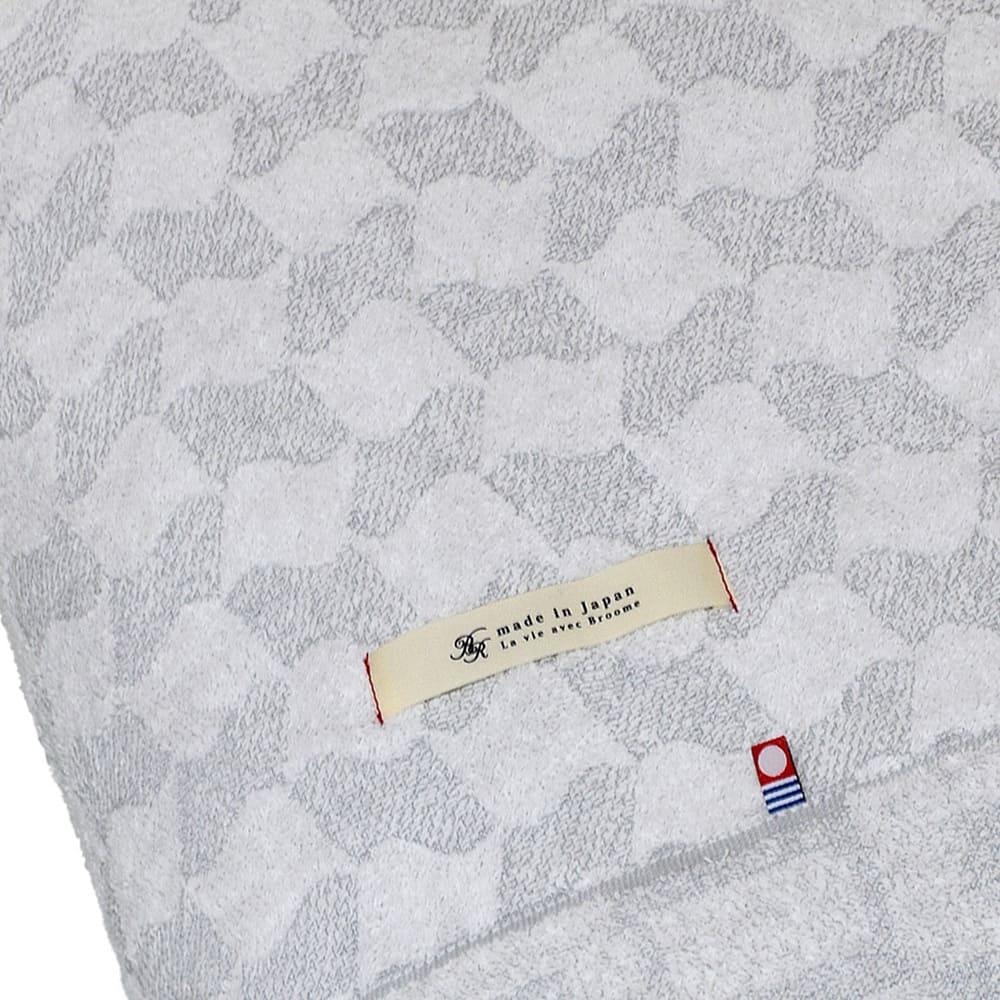Broome| IKOI 今治毛巾毯(薰衣草灰)