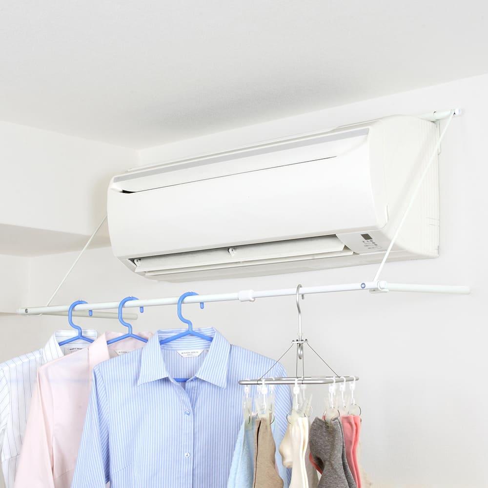 平安伸銅|折合式伸縮冷氣晾衣架