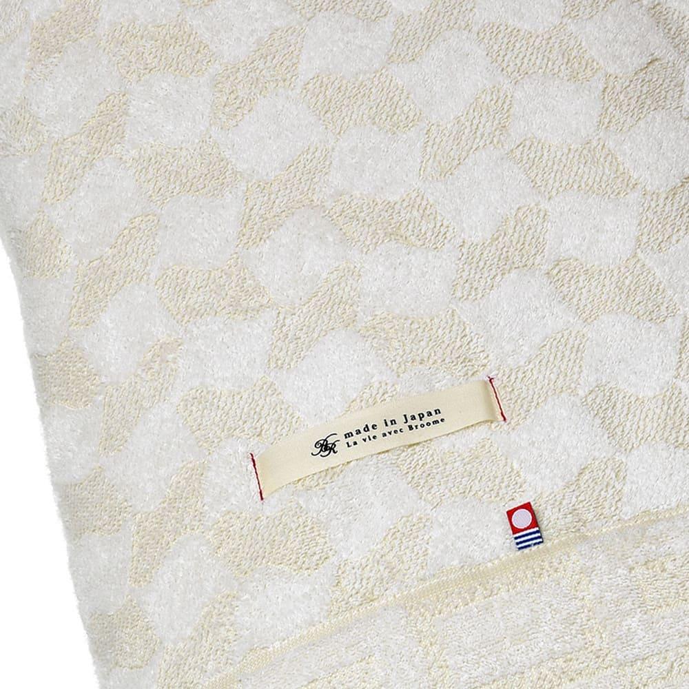 Broome| IKOI 今治毛巾毯(粉嫩黃)