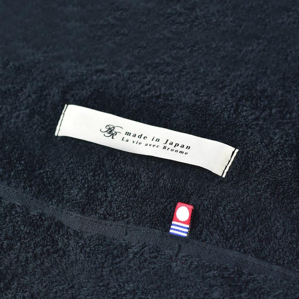 Broome| karoyaka今治毛巾被(經典黑)