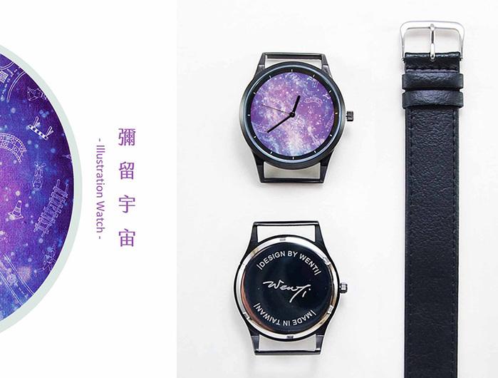 WenTi|插畫X手錶─彌留宇宙(紫星際)