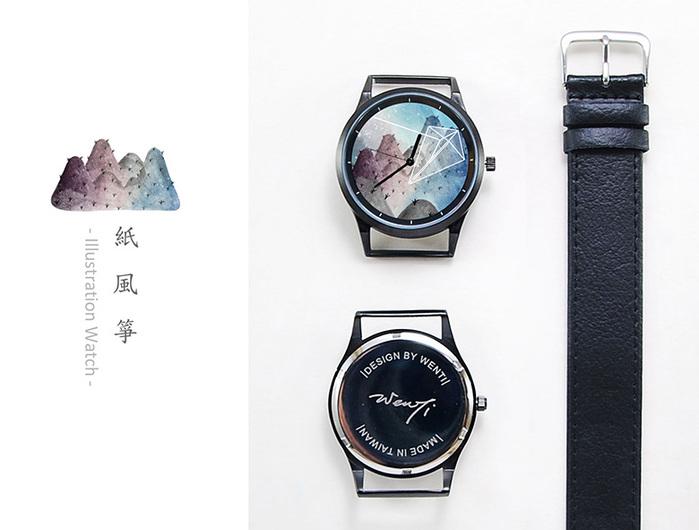 (複製)WenTi|插畫X手錶─摺紙系列(紙風箏)