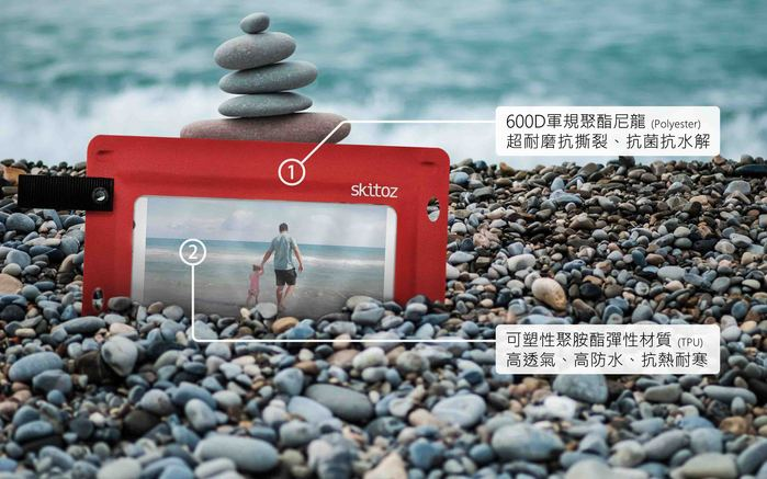 Skitoz|鋼鐵極限防水袋 (晨霧桃)