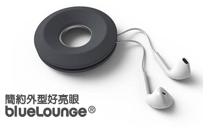 Bluelounge | Cableyoyo耳機整線器 (深灰)
