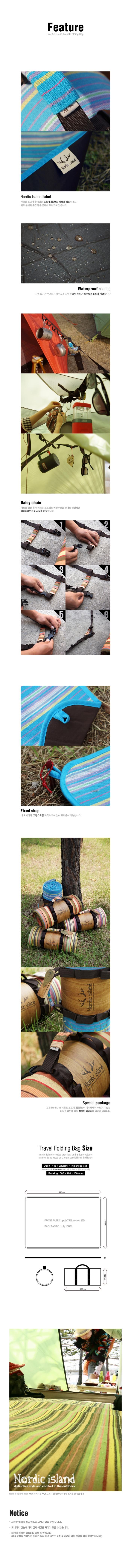 (複製)NORDIC ISLAND | Roll mat防水野餐墊 (Stripe Blue)