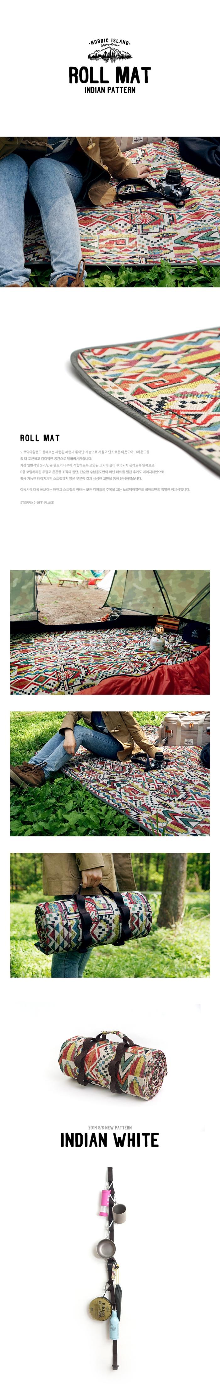 (複製)NORDIC ISLAND | Roll mat防水野餐墊 (Stripe Green)