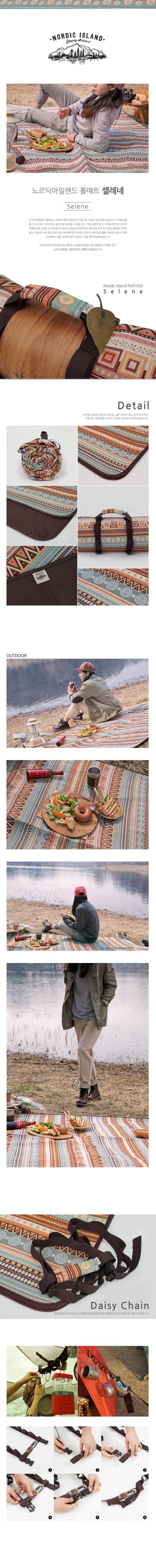 NORDIC ISLAND | Roll mat防水野餐墊 (Selene)