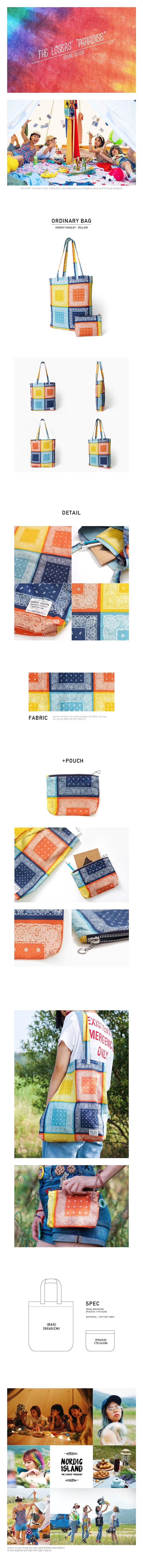 (複製)NORDIC ISLAND   帆布購物袋-Checky Paisley (黃色)