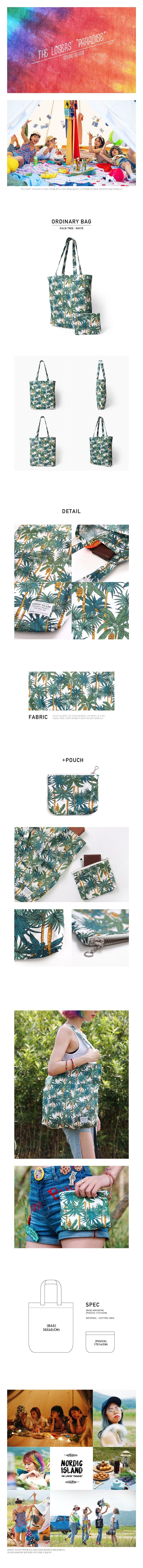 NORDIC ISLAND   帆布購物袋-Palm Tree (白)
