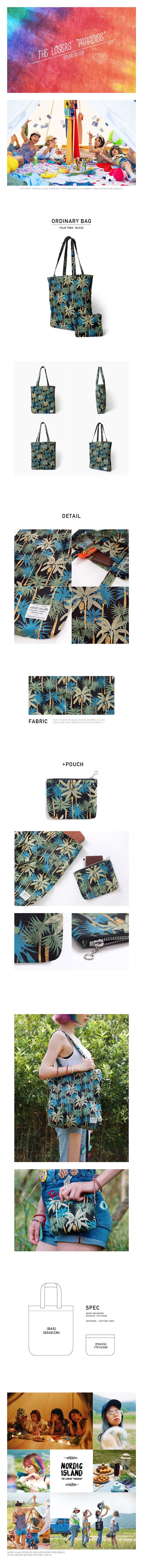 (複製)NORDIC ISLAND | 帆布購物袋-Palm Tree (黑)