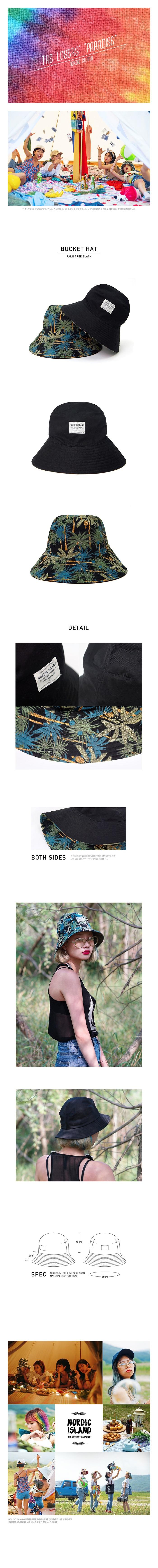 (複製)NORDIC ISLAND  雙色漁夫帽-棕櫚樹/白色