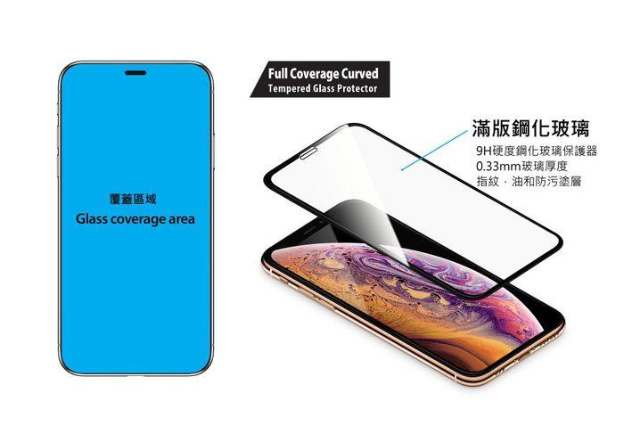 (複製)Torrii│iPhone快速玻璃保護貼+無線充電板(Bolt)