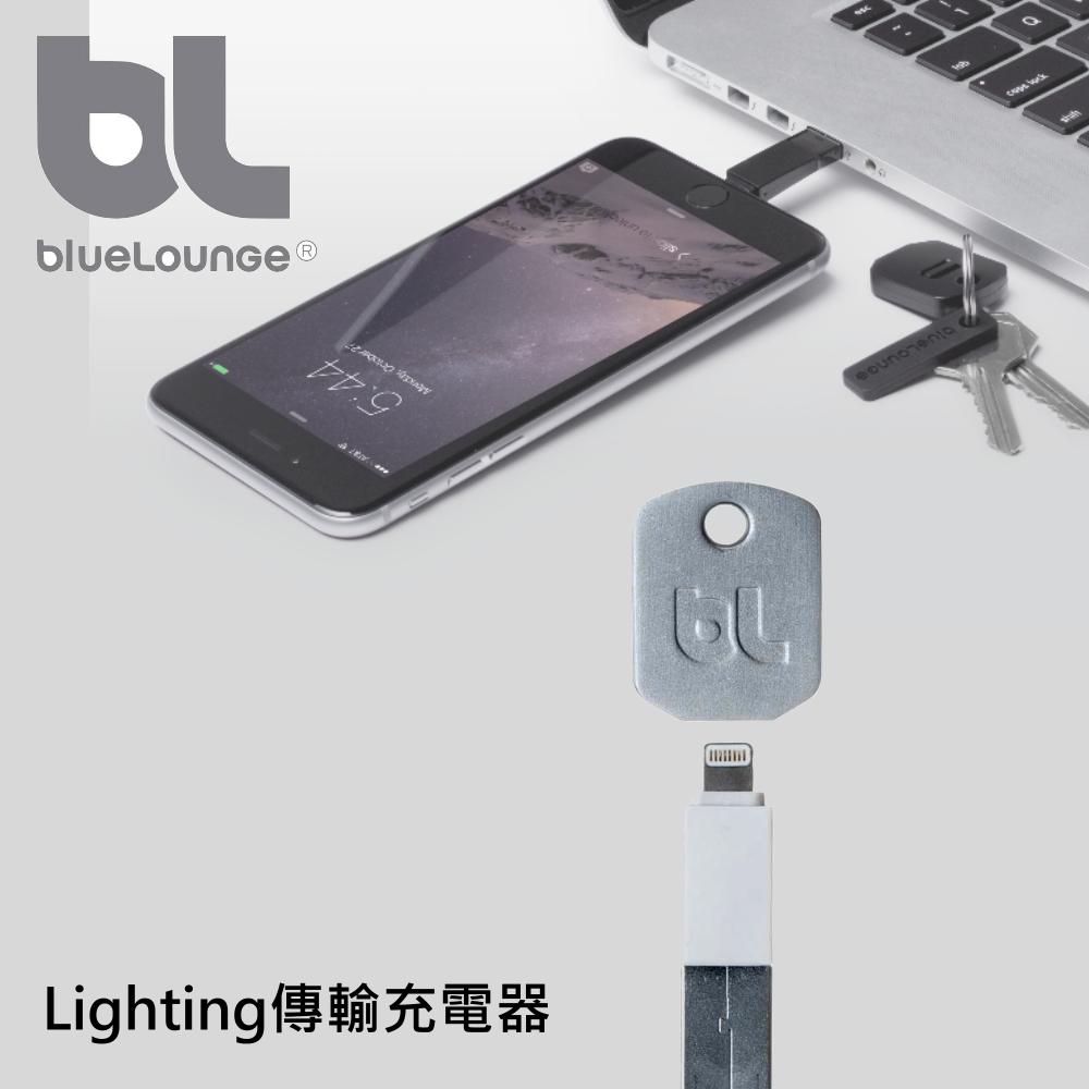 Bluelounge | Kii 輕巧鑰匙造型Lightning & USB (白)
