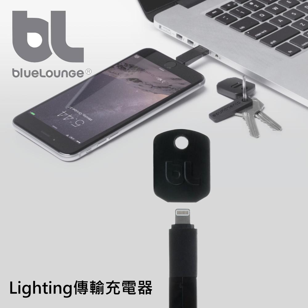 Bluelounge | Kii 輕巧鑰匙造型Lightning & USB (黑白各一)