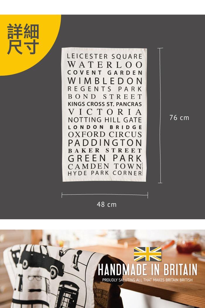英國蛋 | 純棉碗盤擦布 倫敦地鐵