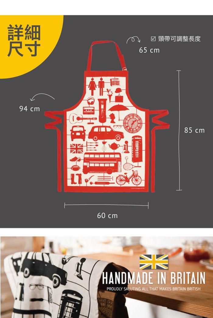 英國蛋|純棉圍裙 模型倫敦