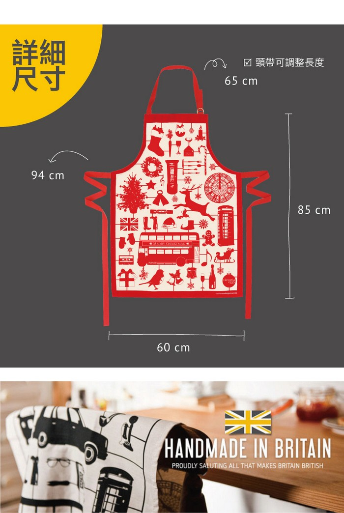 英國蛋|純棉圍裙 模型耶誕節