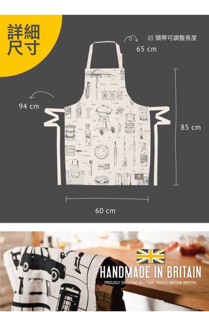 英國蛋|有機棉圍裙 英式烤肉