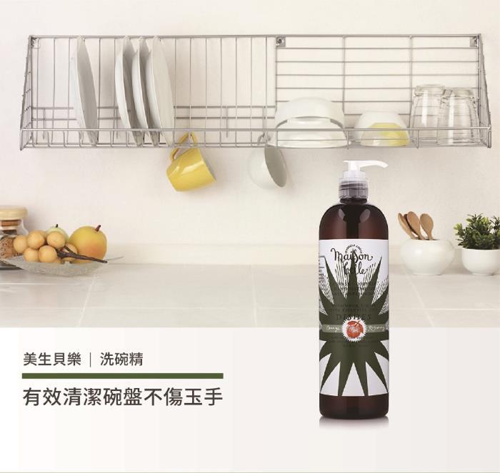 美生貝樂|植萃精油廚房清潔劑 (甜橙/迷迭香)