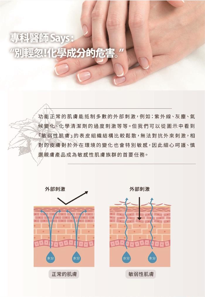 美生貝樂|植萃精油護手霜 (檸檬/葡萄柚)