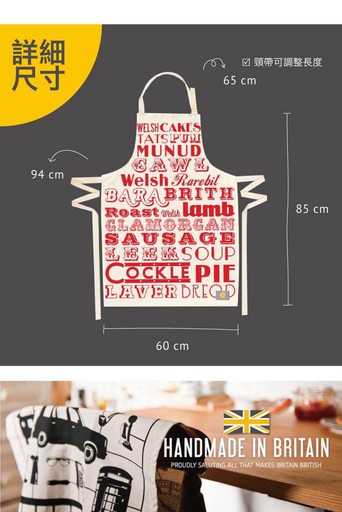 (複製)英國蛋 Victoria Eggs|有機棉圍裙 開心園丁