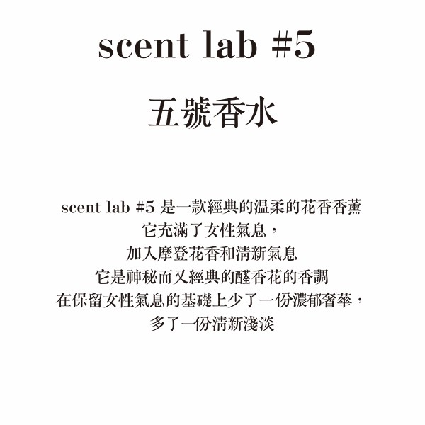 (複製)Scentlab 香氛實驗室|獨角獸系列 (獨角幻獸香氛吊飾-英國梨與小蒼蘭+鼠尾草與海鹽)