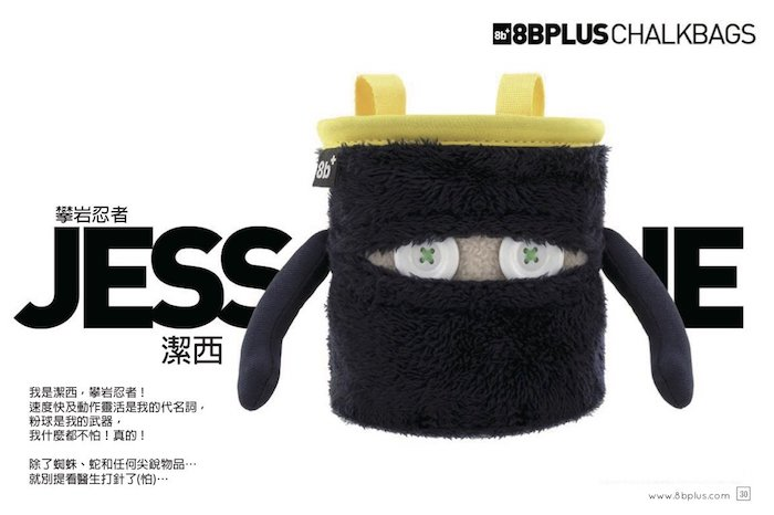 (複製)8BPLUS 小怪獸運動腰包 - KIKI 奇奇