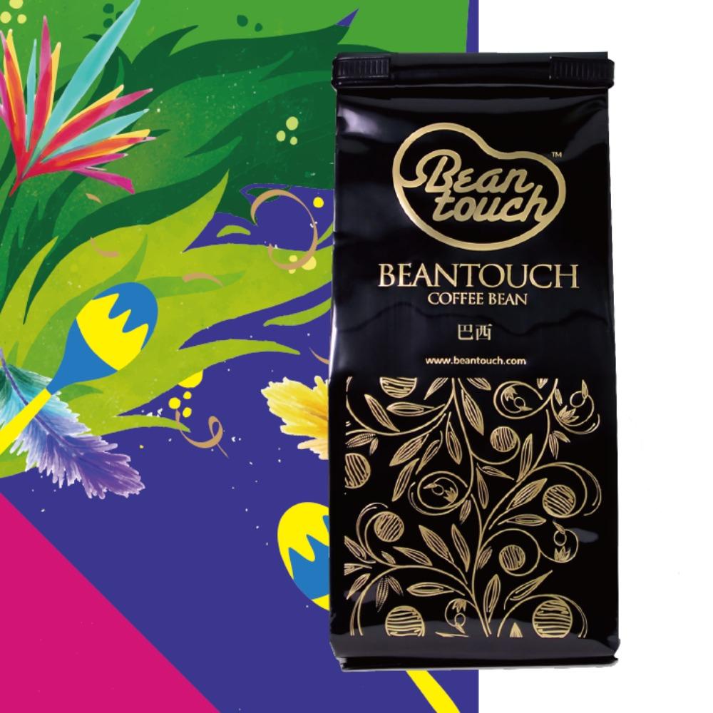 Beantouch|巴西 咖啡豆  半磅230G