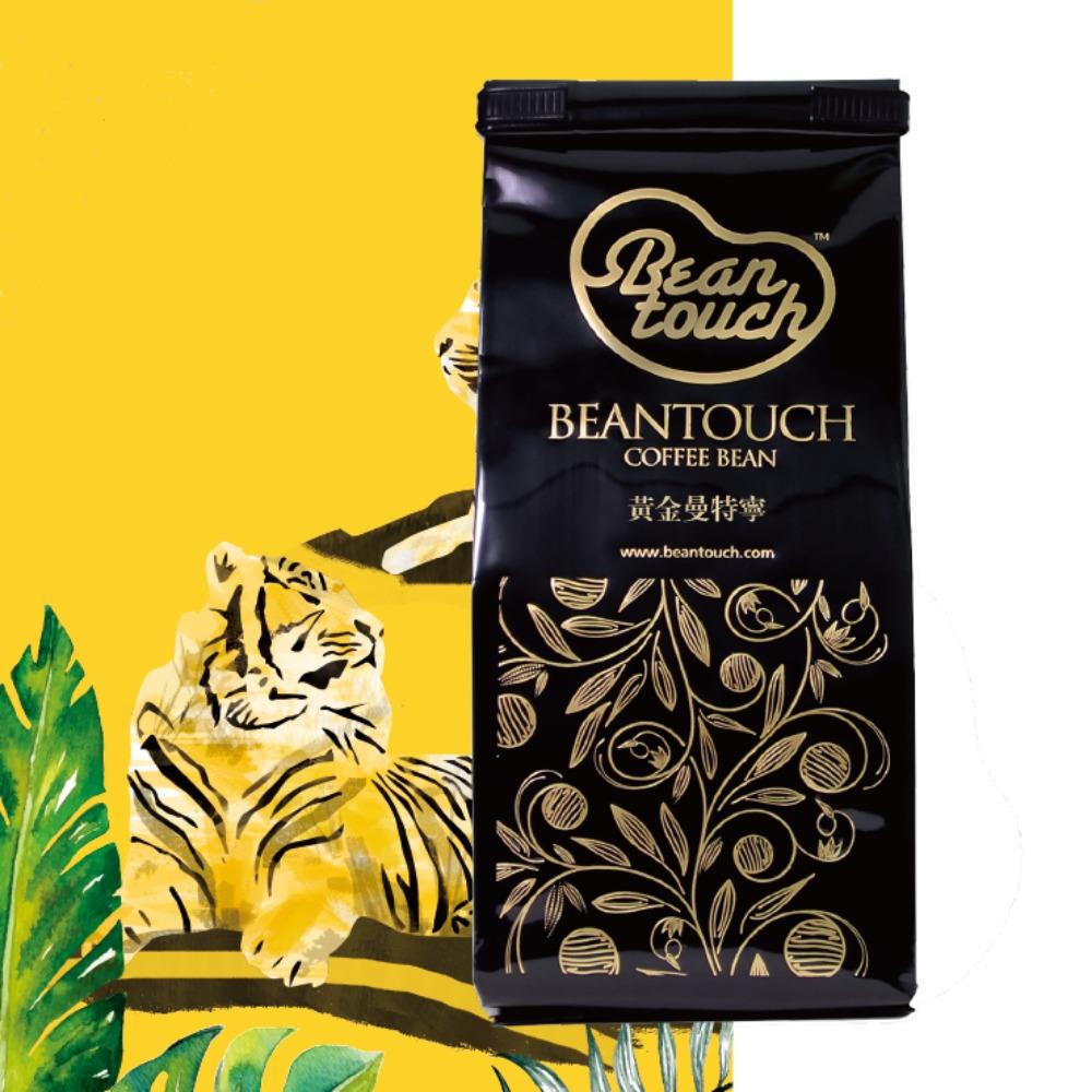 Beantouch|黃金曼特寧 咖啡豆 1磅460G