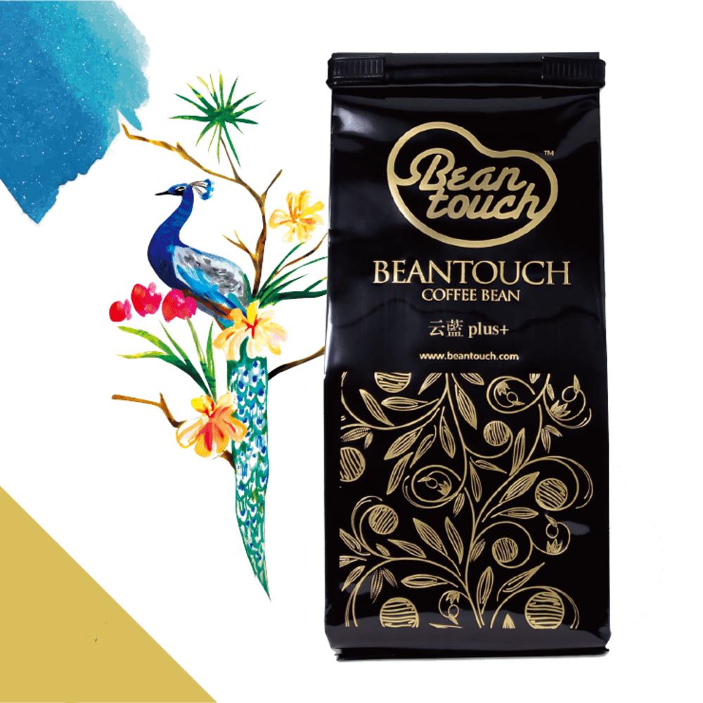 Beantouch 云藍plus+ 咖啡豆 1磅460G