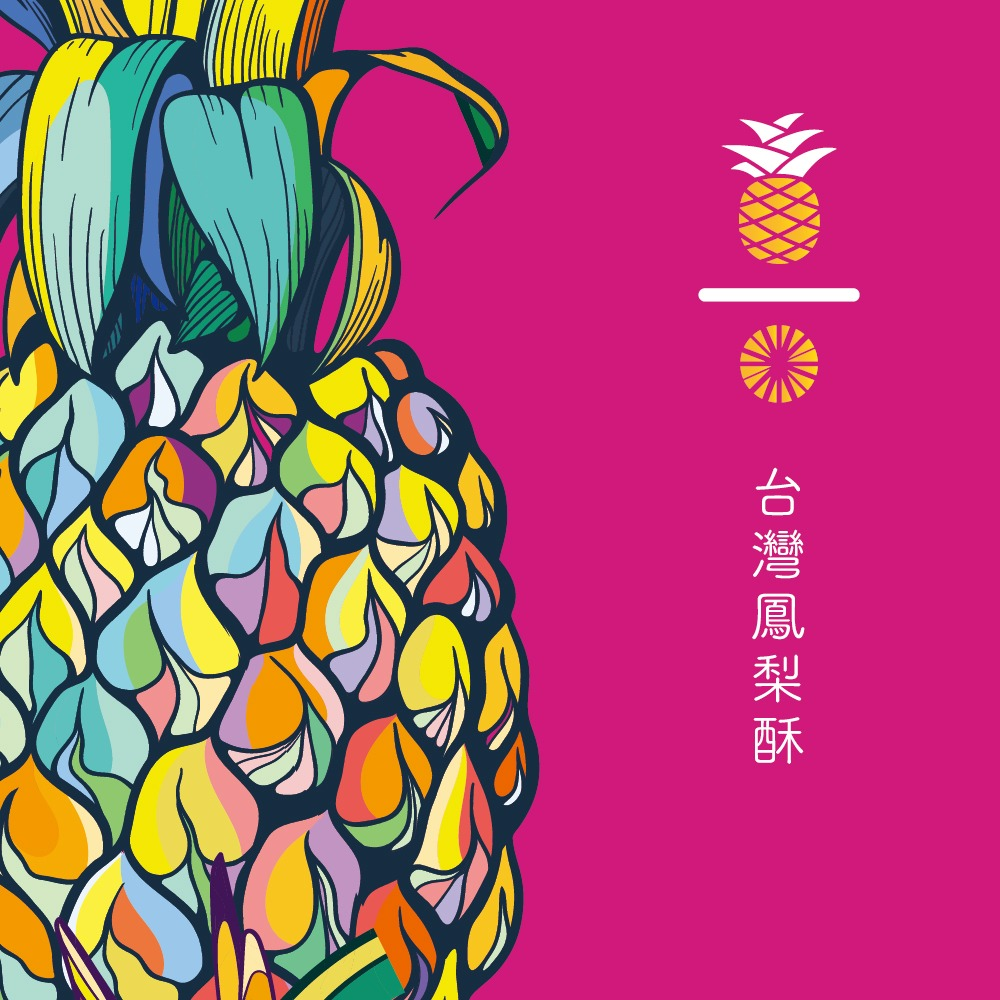 Beantouch|嚴選 台灣鳳梨酥 12入 禮盒