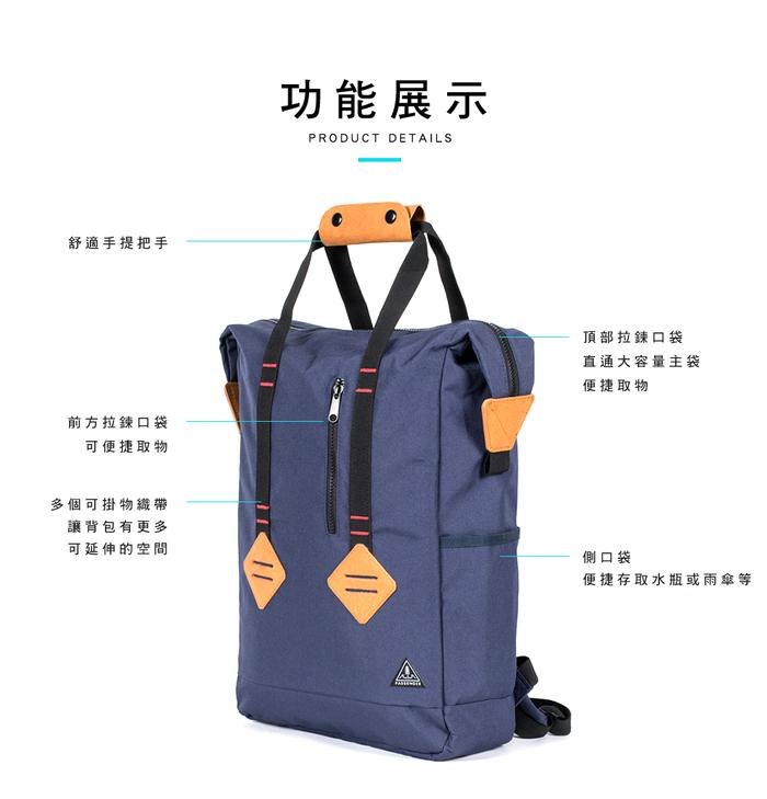 (複製)英國 PASSENGER|TRAKKER BACKPACK 旅行戶外手提雙肩 多功能輕量型背包 (BLACK)