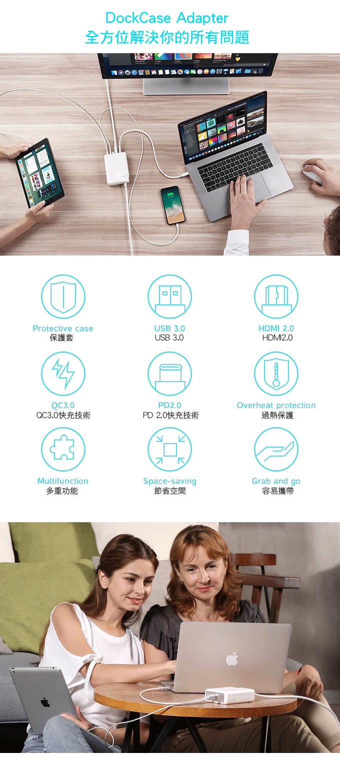 【集購】加州 DockCase|多功能充電器 (13