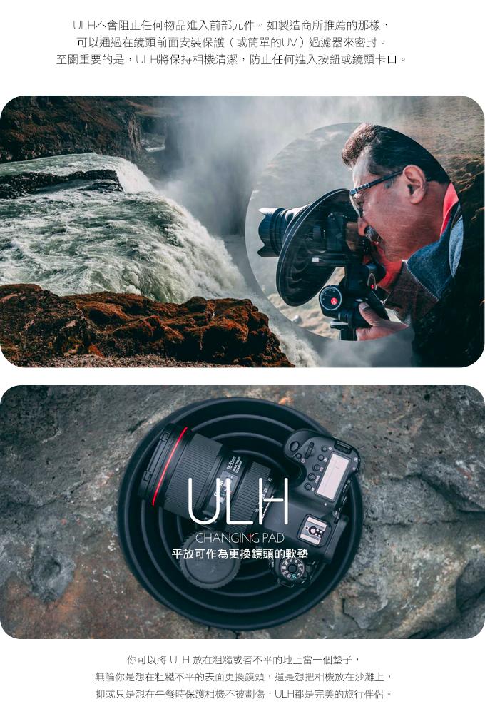 【集購】英國 ULH  超強擊退反光專業攝影遮光罩神器(ULHmini)