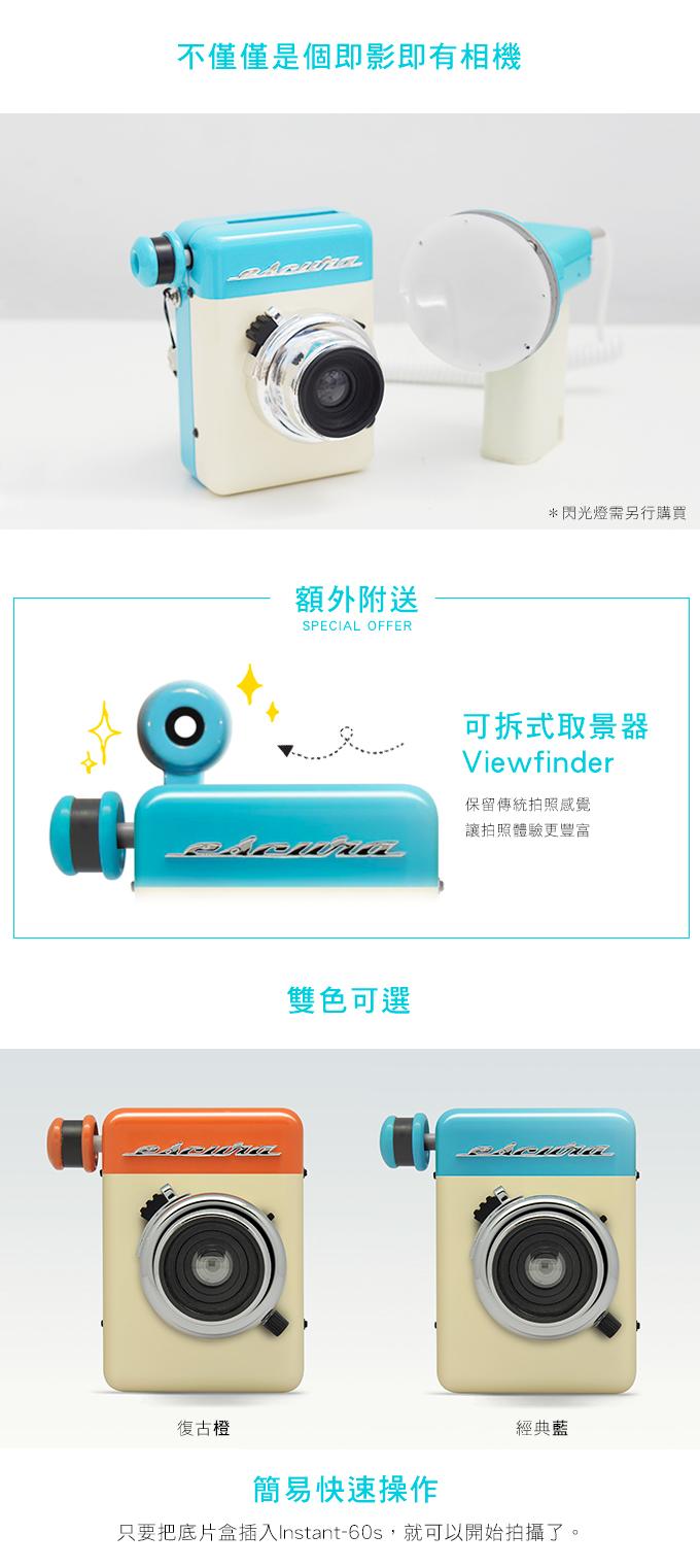 【集購】Escura|Instant 60s 免電 手搖類比拍立得