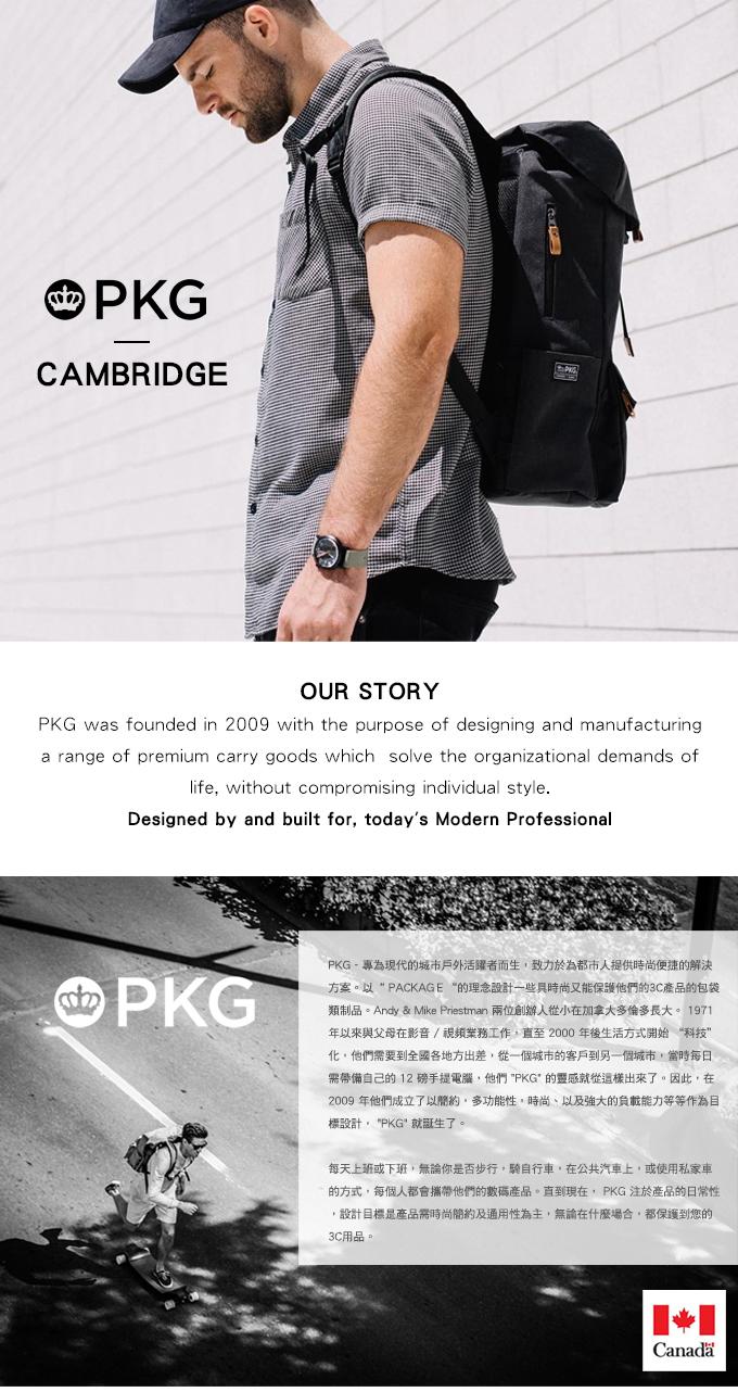 加拿大 PKG|CAMBRIDGE PACK 城市戶外 可拆卸移動式內部多功能組合式袋包(Dark Grey)