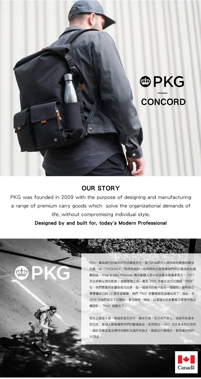 (複製)加拿大 PKG|CONDCORD PACK 城市戶外 可拆卸移動式內部多功能組合式袋 多功能包 (BLACK)