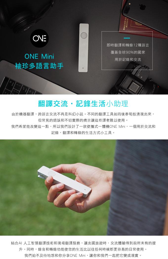 (複製)【集購】ZIISTLE|Dot & Line 原木感應觸控燈(含無痕磁吸膠條)