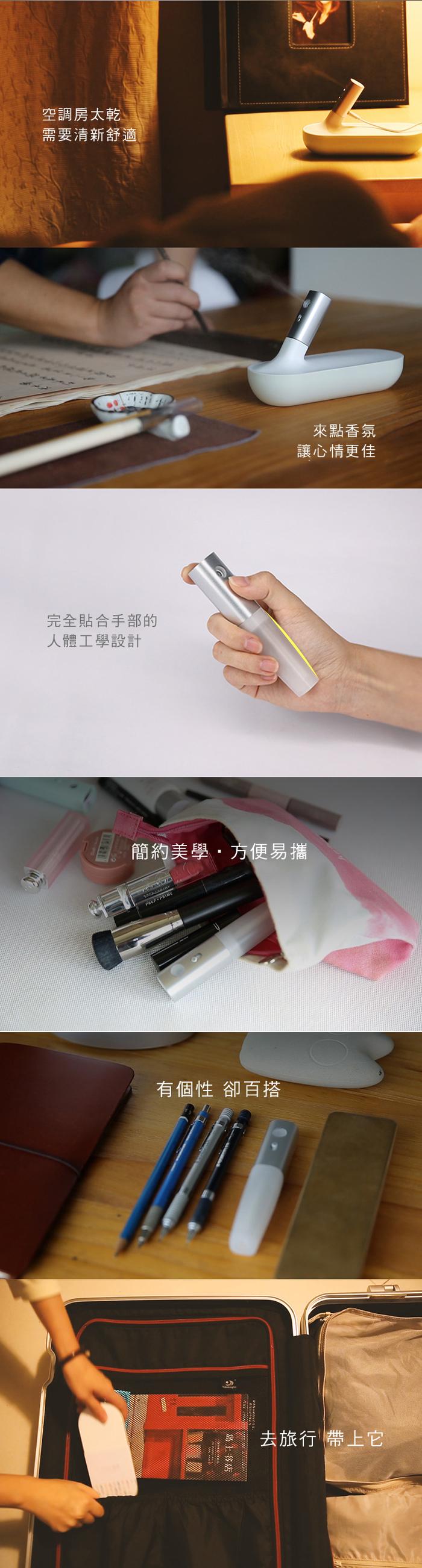 【集購】MISTUR  一機兩用 輕巧便攜 納米噴霧補水 保濕器 適用於桌面加濕 桌面香薰