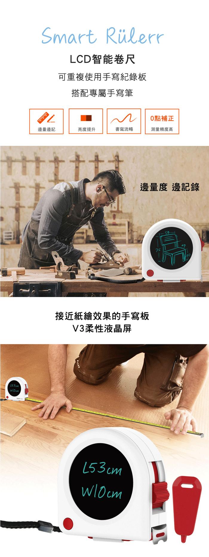 (複製)【集購】AURINKO SOL|多功能磁吸小夜燈