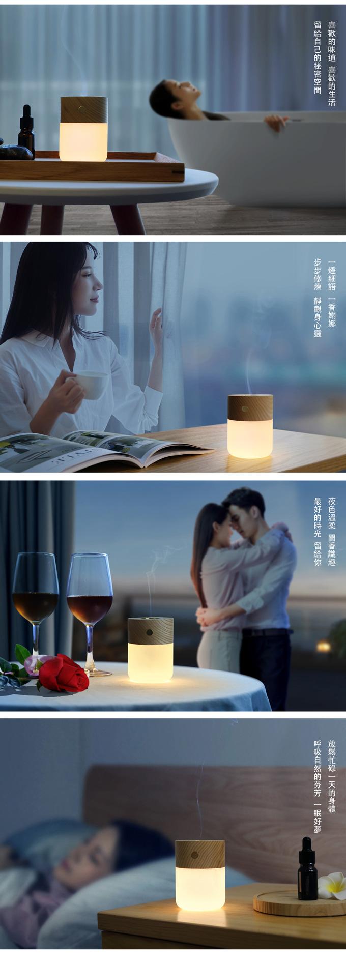 【集購】ALADDÍN SOL|天然原木 人體智能多功能用途香薰助眠觸控 LED燈 三檔調光