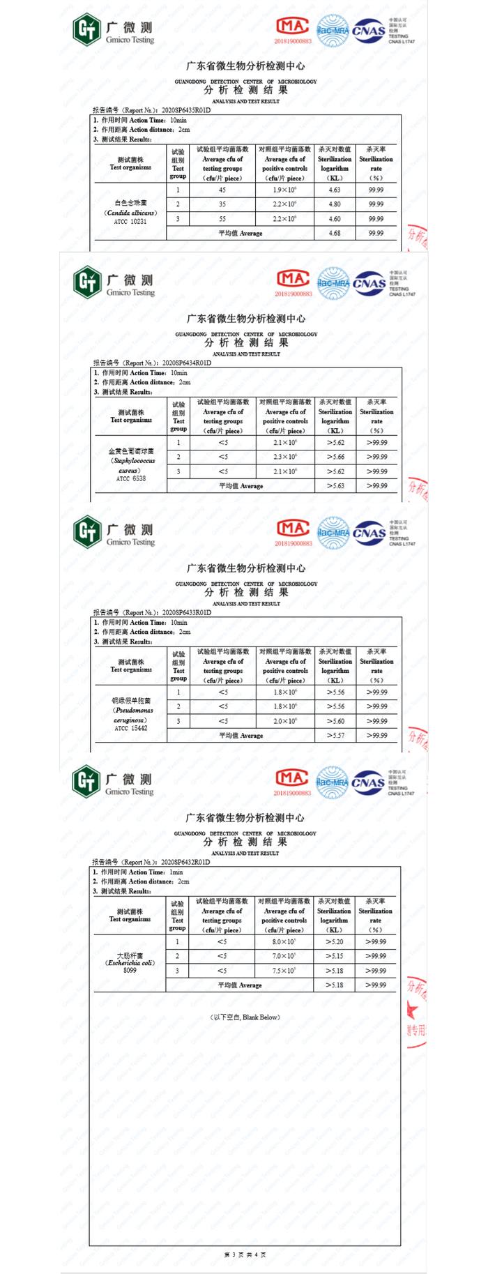 【集購】Riomee 全球首款模組化 深紫外線消毒器(全台首發)